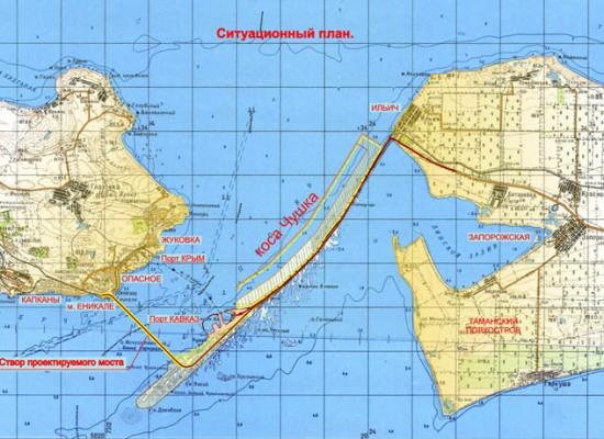 Предпроектное предложение по строительству моста через Керченский пролив от «Спецфундаментстрой»