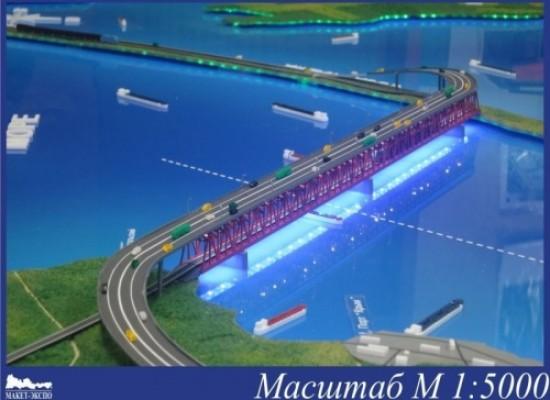 Экспертный совет одобрил два варианта маршрута моста через Керченский пролив
