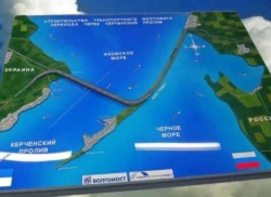 Крымчане смогут проконтролировать строительство Керченского моста