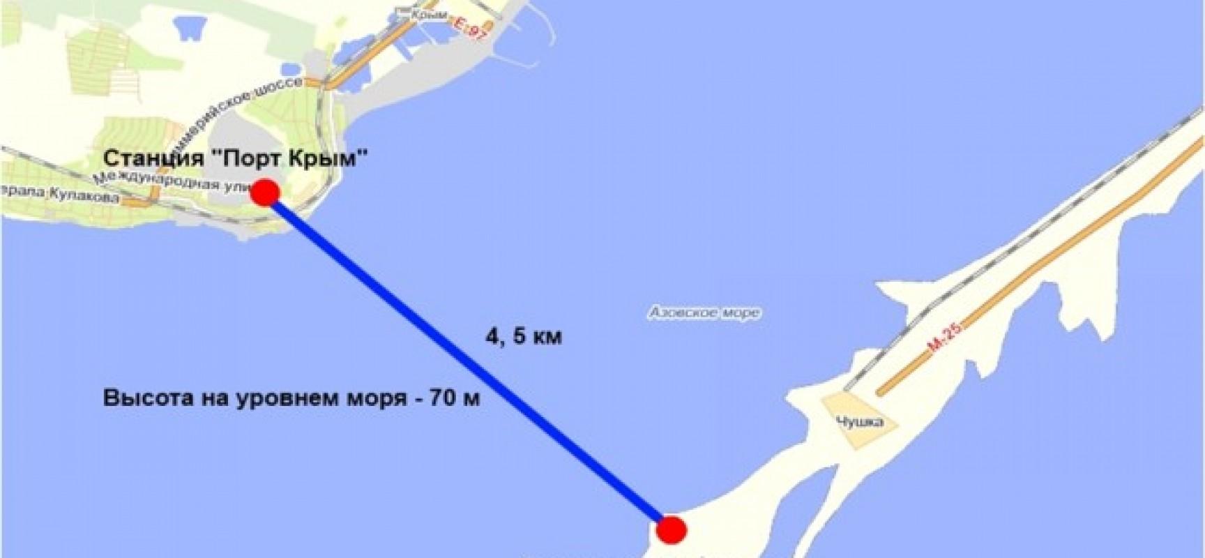 ТПП Крыма предлагает рассмотреть вопрос строительства канатной дороги через Керченский пролив