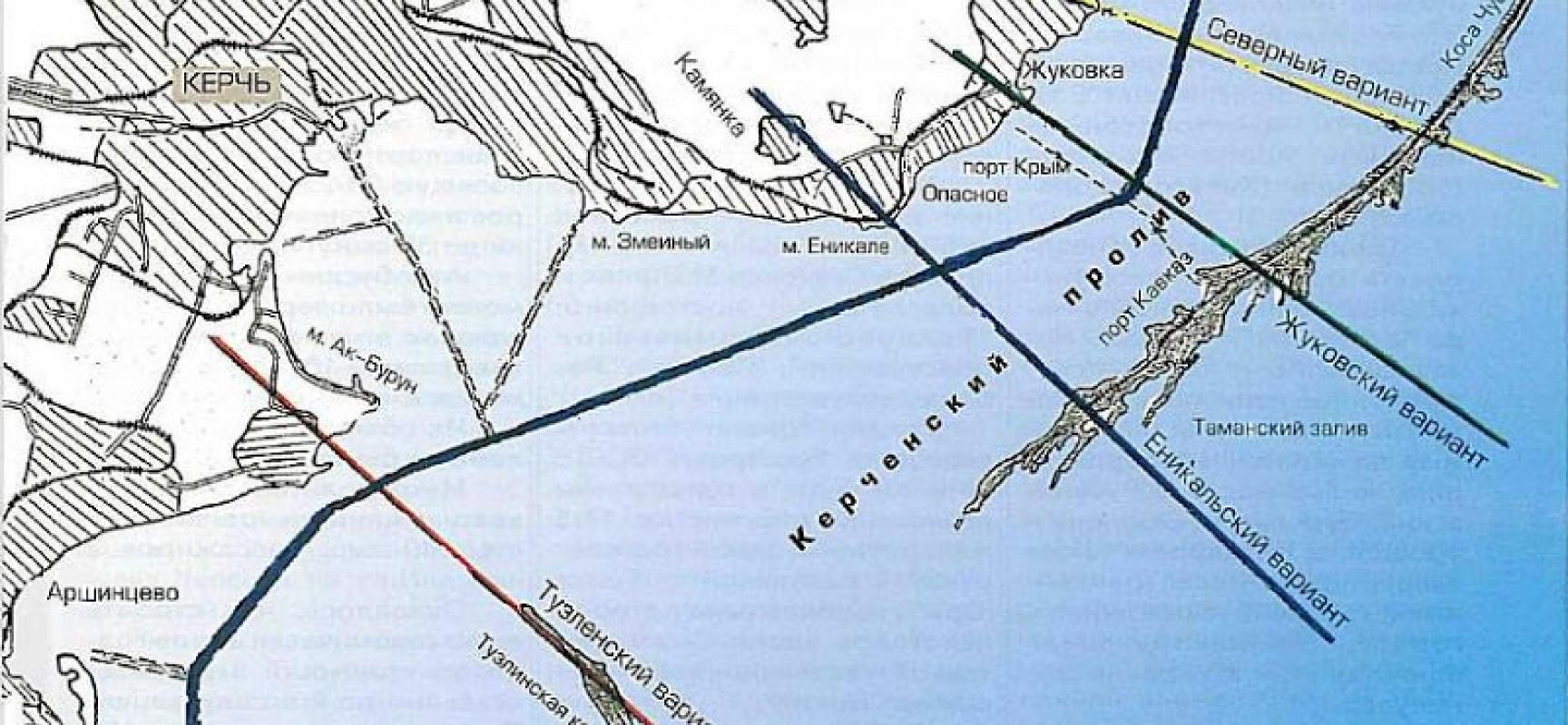 О переходе через Керченский пролив. «Киевсоюздорпроект» 2008