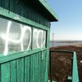 Бывшая погранзастава на Тузле, или где будет керченский мост?
