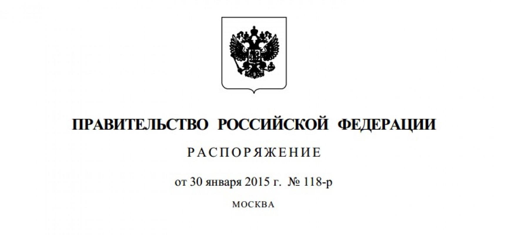 «Определить «Стройгазмонтаж» единственным исполнителем работ по проектированию и строительству транспортного перехода через Керченский пролив»
