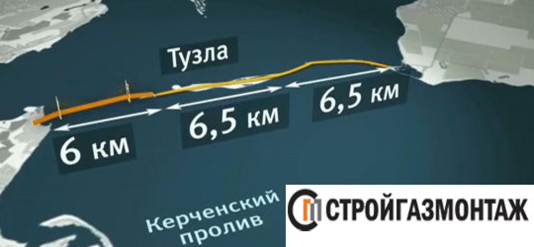 «Стройгазмонтаж» построит мост через Керченский пролив