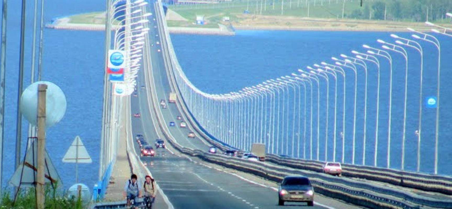 Президентский мост. Ульяновск