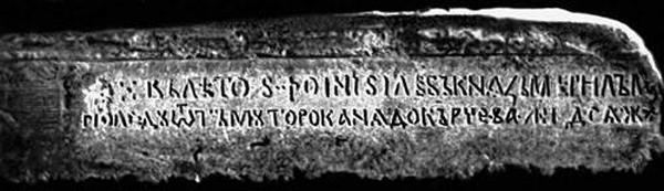 «Въ лето 6576 (1065), индикта 6, Глебъ князь мерилъ море по лёду, от Тмутаракани до Керчи 30054 сажени»