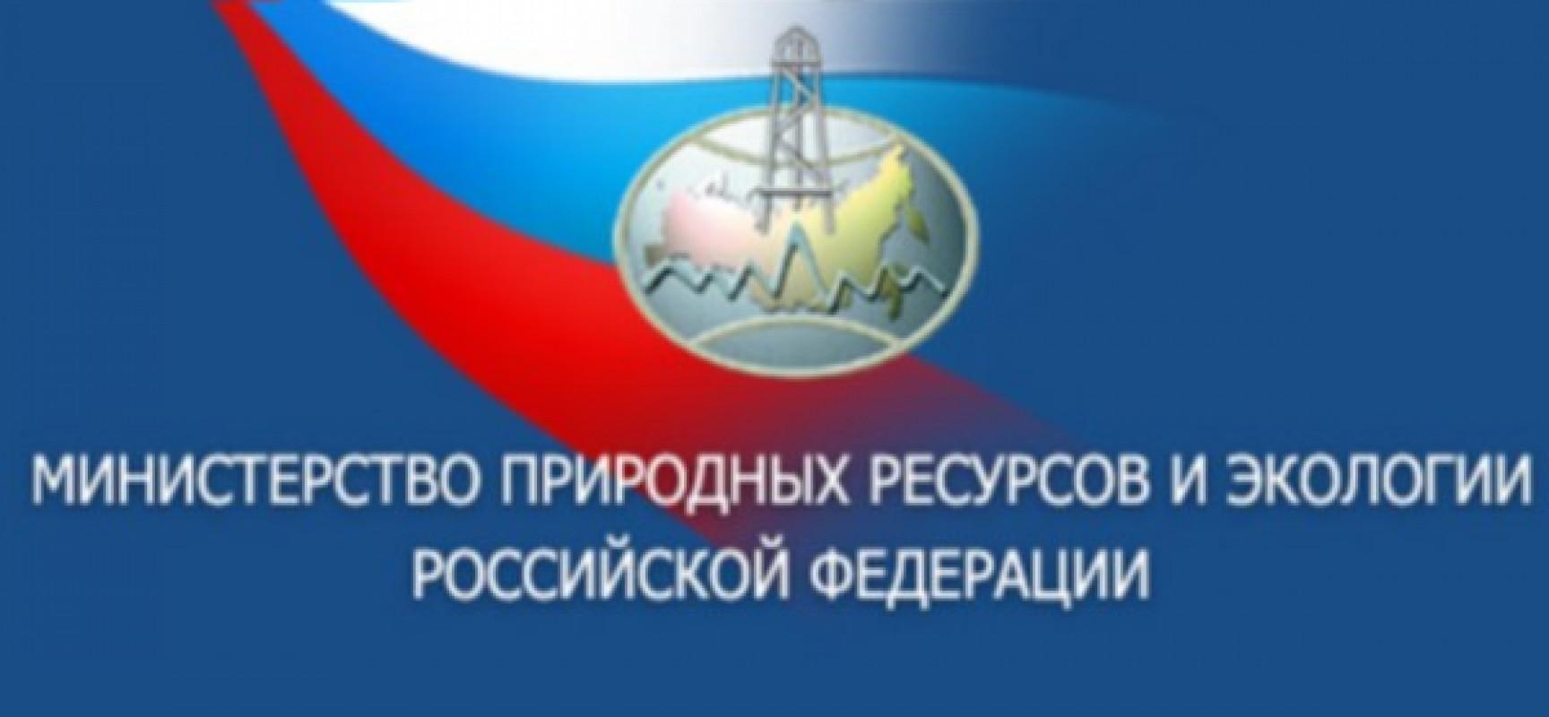 О создании экспертной группы экологического сопровождения проекта «Транспортный переход через Керченский пролив»