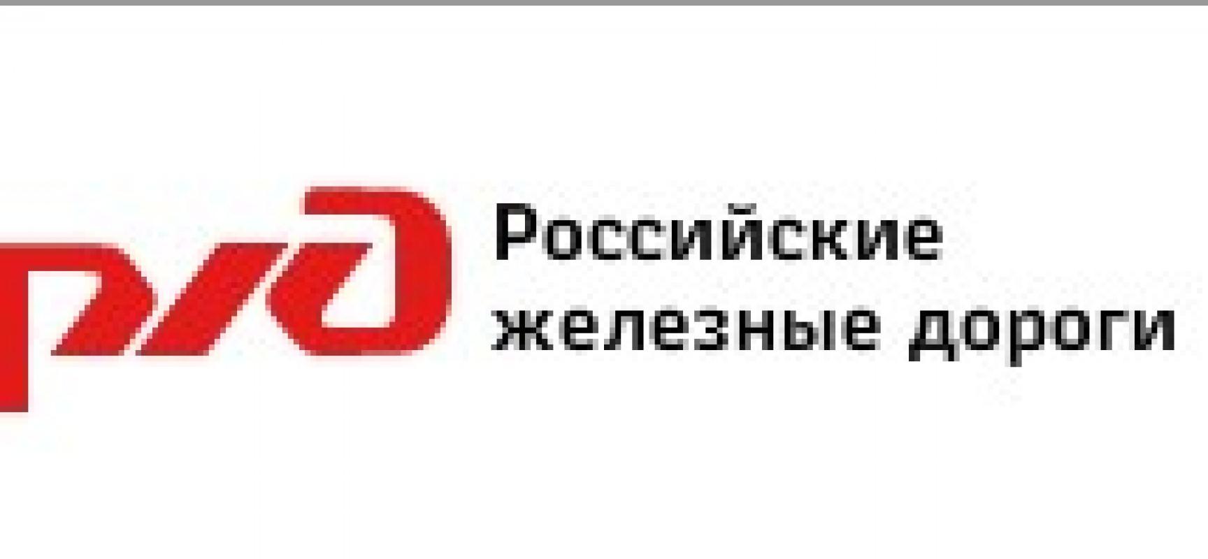 РЖД объявила тендер на строительство ж/д подходов к Керченскому мосту