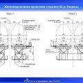 Проектировать мост через Керченский пролив будет ЗАО «Институт Гипростроймост — Санкт-Петербург»