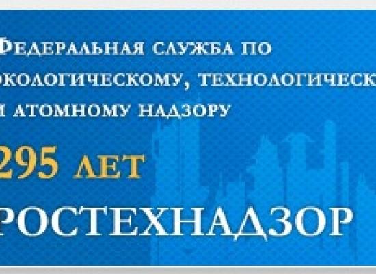 Ростехнадзор приступил к осуществлению государственного строительного надзора при строительстве Керченского моста