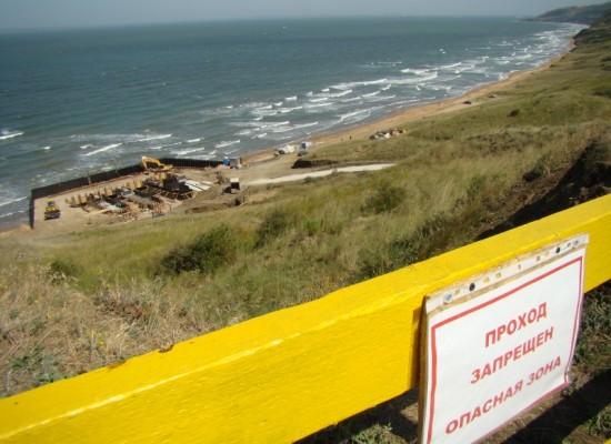 Энергомост в Крым. Август 2015, фото видео работ