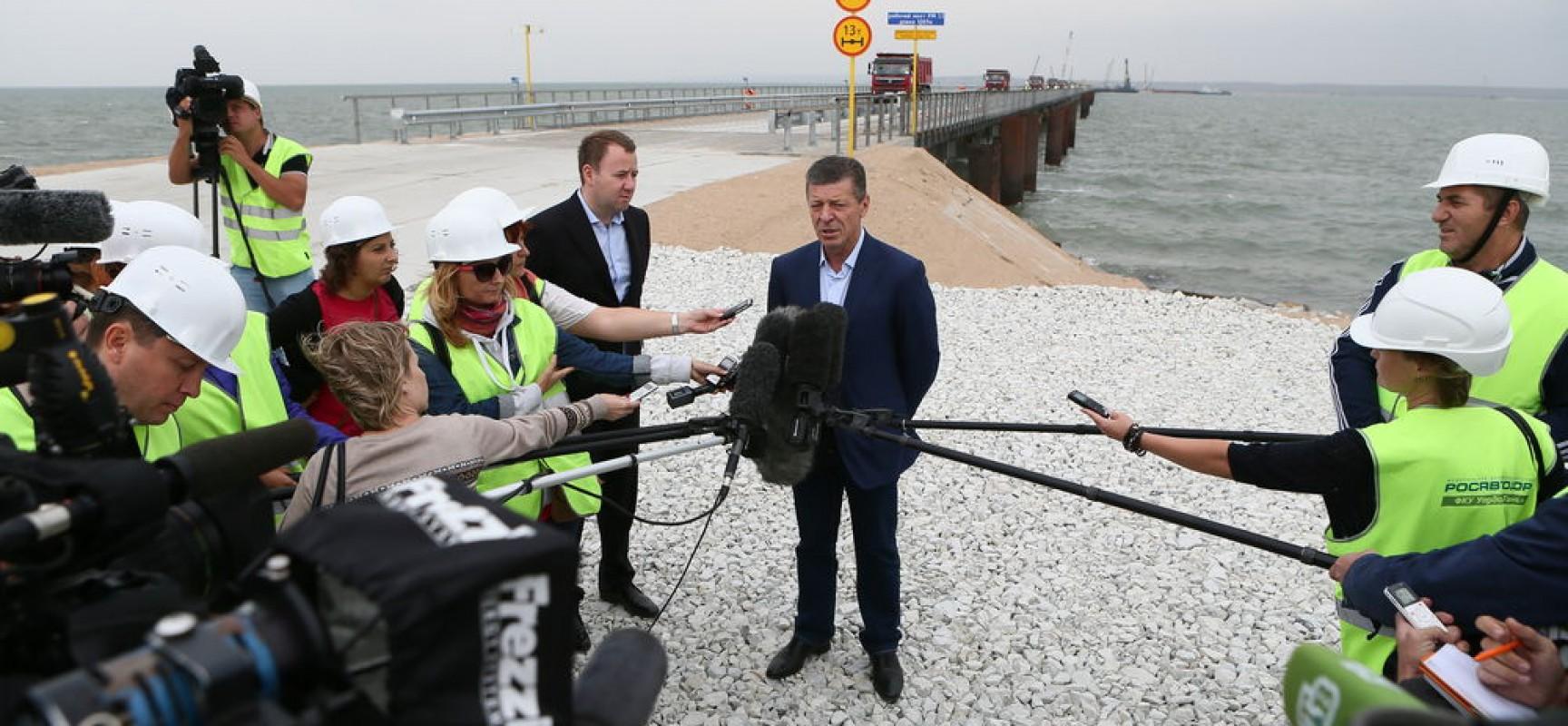 Дмитрий Козак дал старт строительству автомобильной дороги к мосту через Керченский пролив