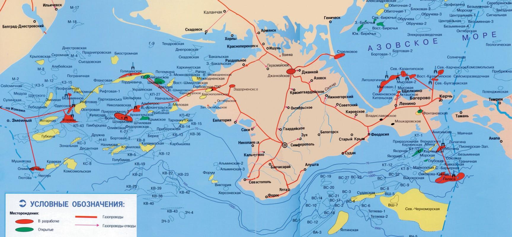 В Минтопэнерго Крыма рассказали о газопроводе под Керченским проливом и подорожании энергоресурсов