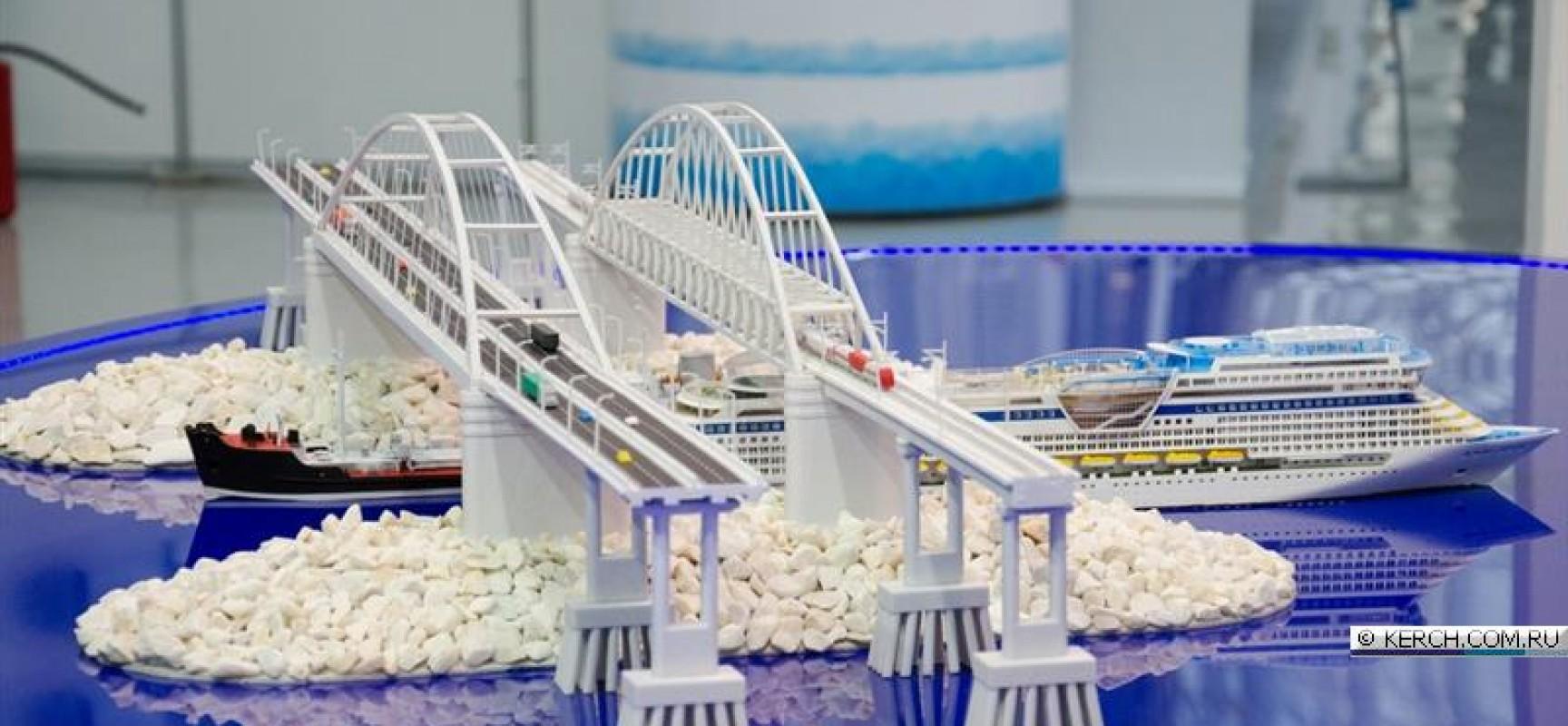 Интерактивная презентация проекта Керченского моста на Международном инвестиционном форуме в Сочи