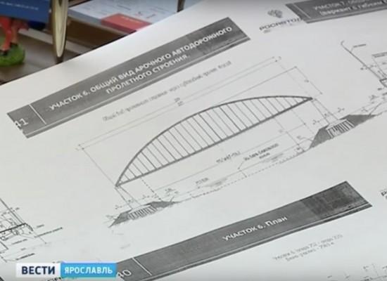 На Ярославском «Заводе № 50» соорудят опорные части моста