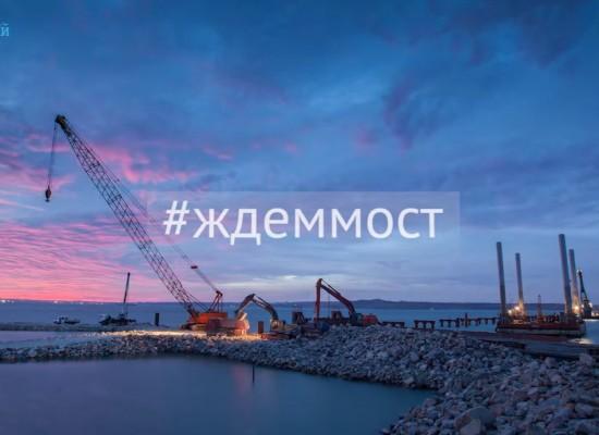 Федеральная грузовая компания за полгода перевезла 67000 тонн груза для строительства Керченского Моста