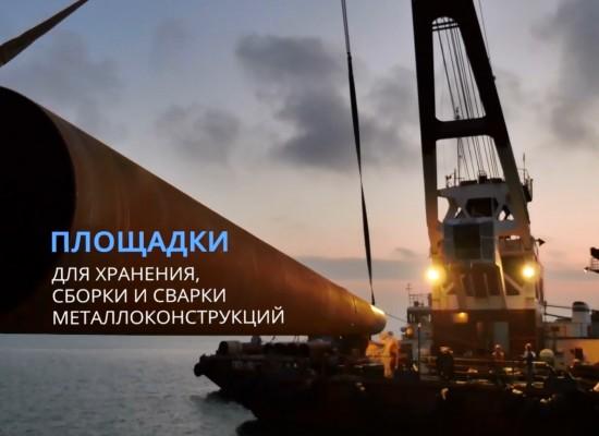 Видео подготовки к строительству Керченского моста, яркие моменты 2015