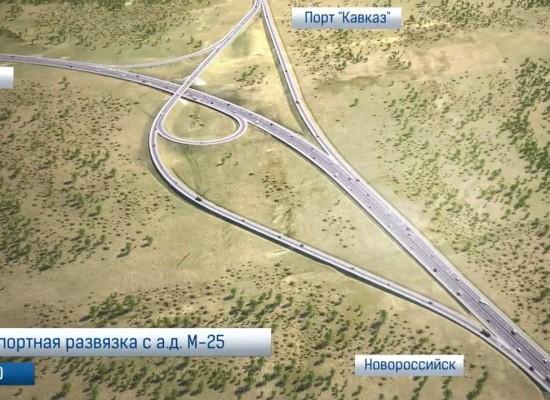 Презентация автодорожного подхода к Керченскому мосту