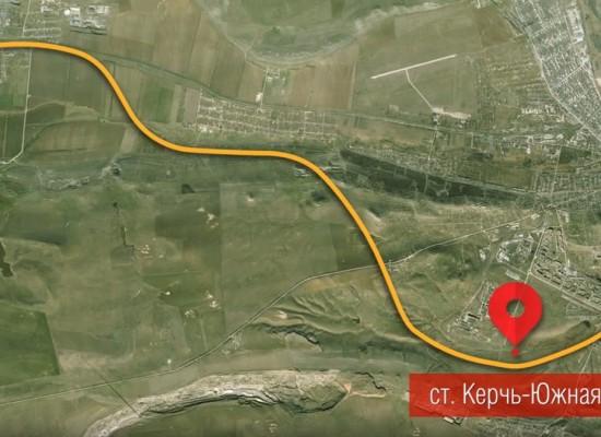 Ж/Д подходы к Керченскому мосту