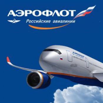 127869957_4425037_aeroflot