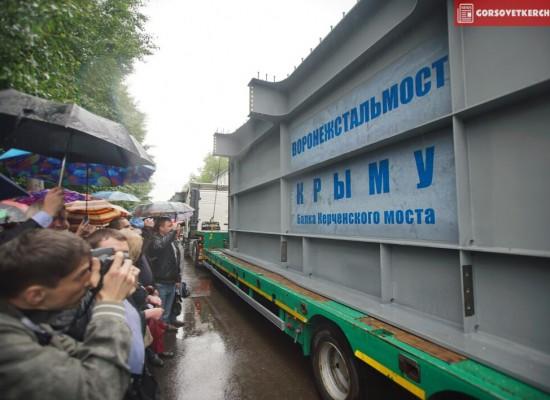 Первые балки пролетных строений моста через Керченский пролив отправлены на стройку из Воронежа