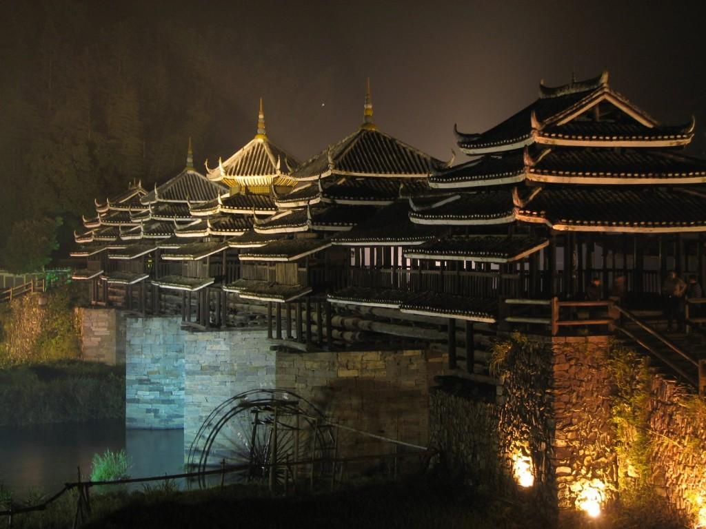 Chengyang-Bridge2-1024x768