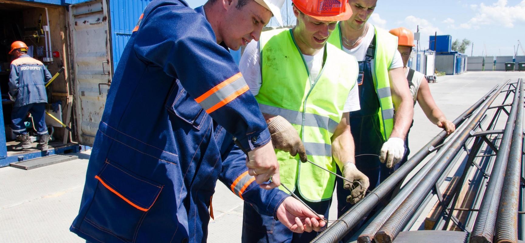 Стройотряд МГУ пригласили пройти трудовой семестр на стройке Крымского моста