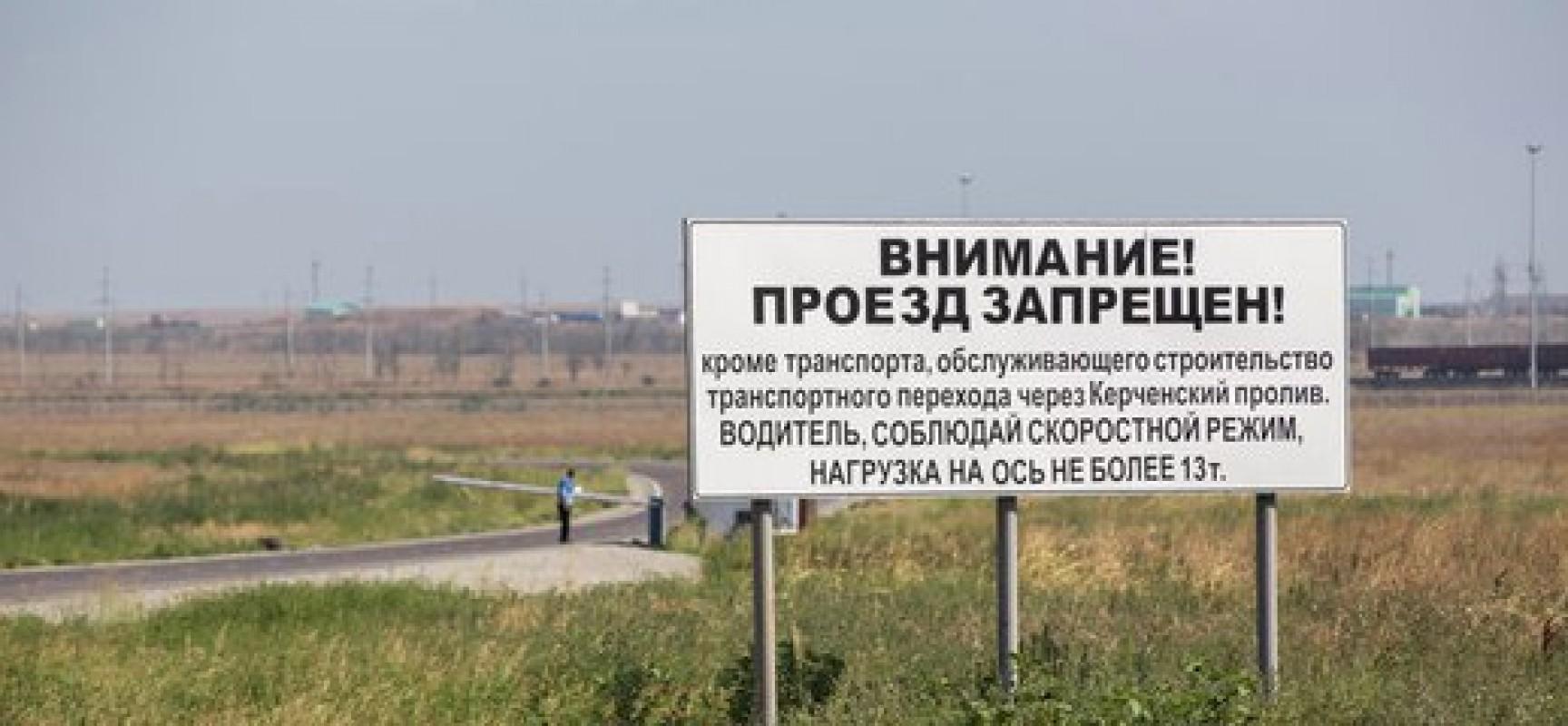 Доставка грузов на стройку Керченского моста переведена на специальную технологическую дорогу