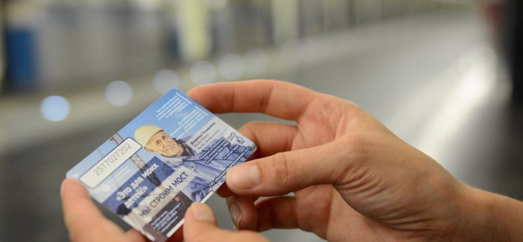 Строители Крымского моста — на билетах московского метро