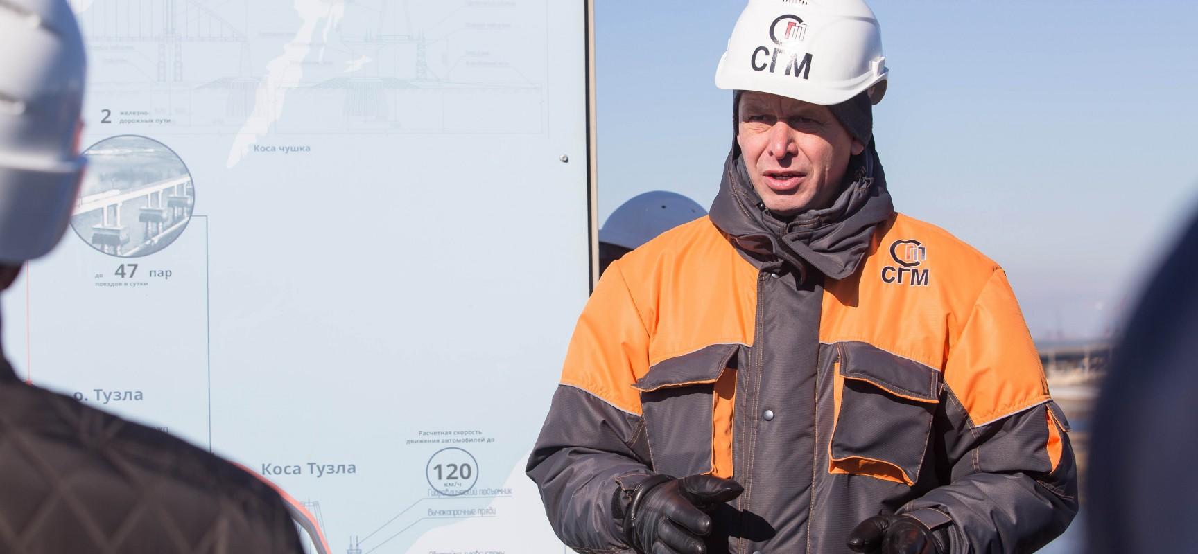 К концу октября строители выполнили годовой план по сооружению опор моста через Керченский пролив