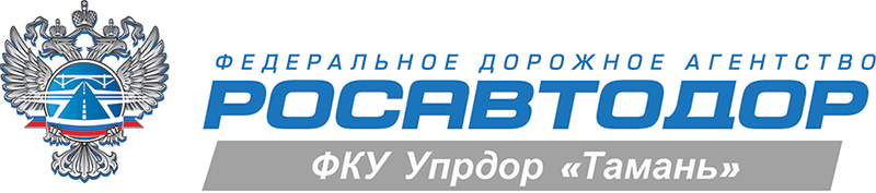 rosavtodor_logo4