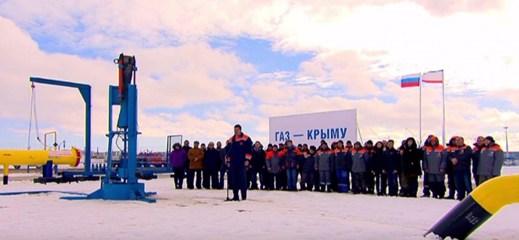 Крымский полуостров начал получать газ с материковой части России