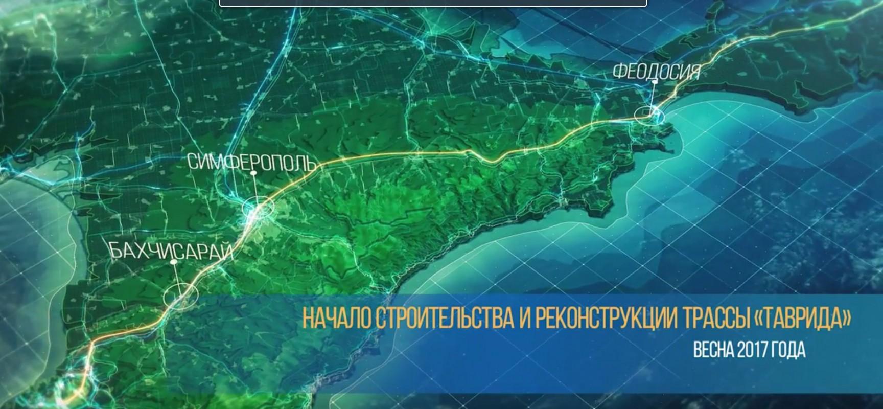 Вдоль строящейся в Крыму федеральной трассы «Таврида» планируется высадить более 322 тысяч деревьев