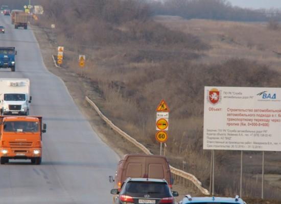Строительство автоподходов к Керченскому мосту и федеральной трассы «Таврида»