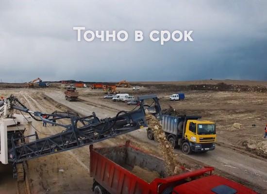 Презентационный ролик обхода Симферополя на участке Дубки-Левадки
