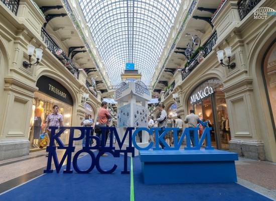 В ГУМе на Красной площади открылась выставка, посвященная строящемуся мосту через Керченский пролив