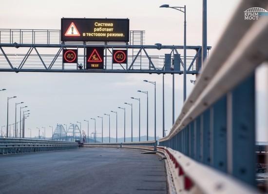 Пусконаладочные работы автоматизированной системы управления дорожным движением на Керченском мосту