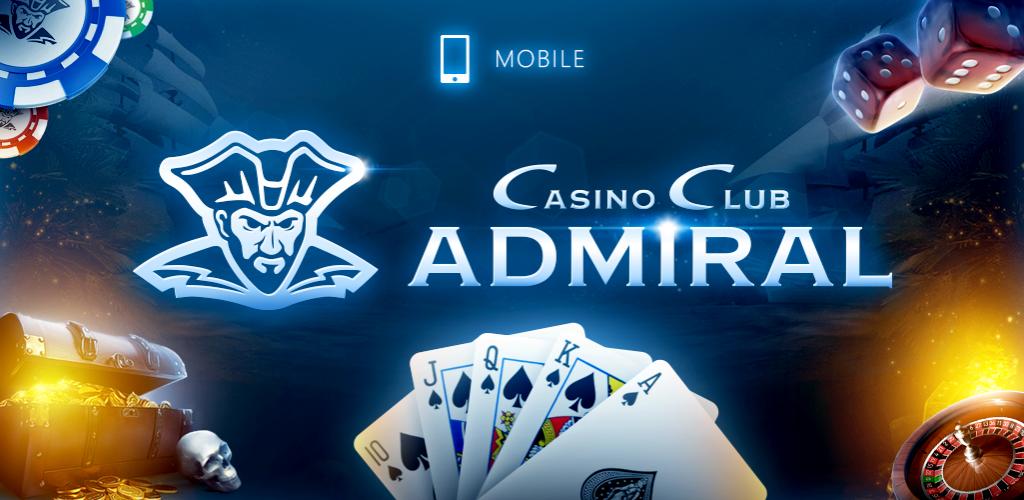 10-kazino-onlayn1608.jpg