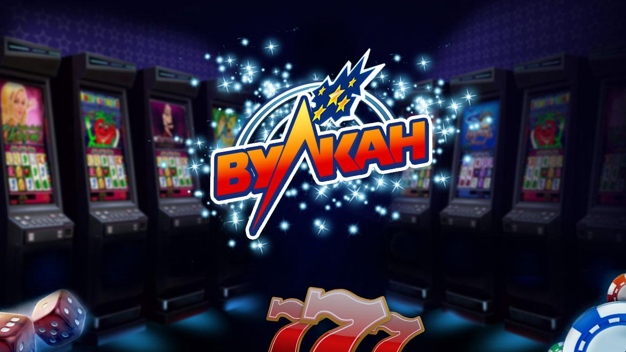 Как установить на android poker stars на деньги
