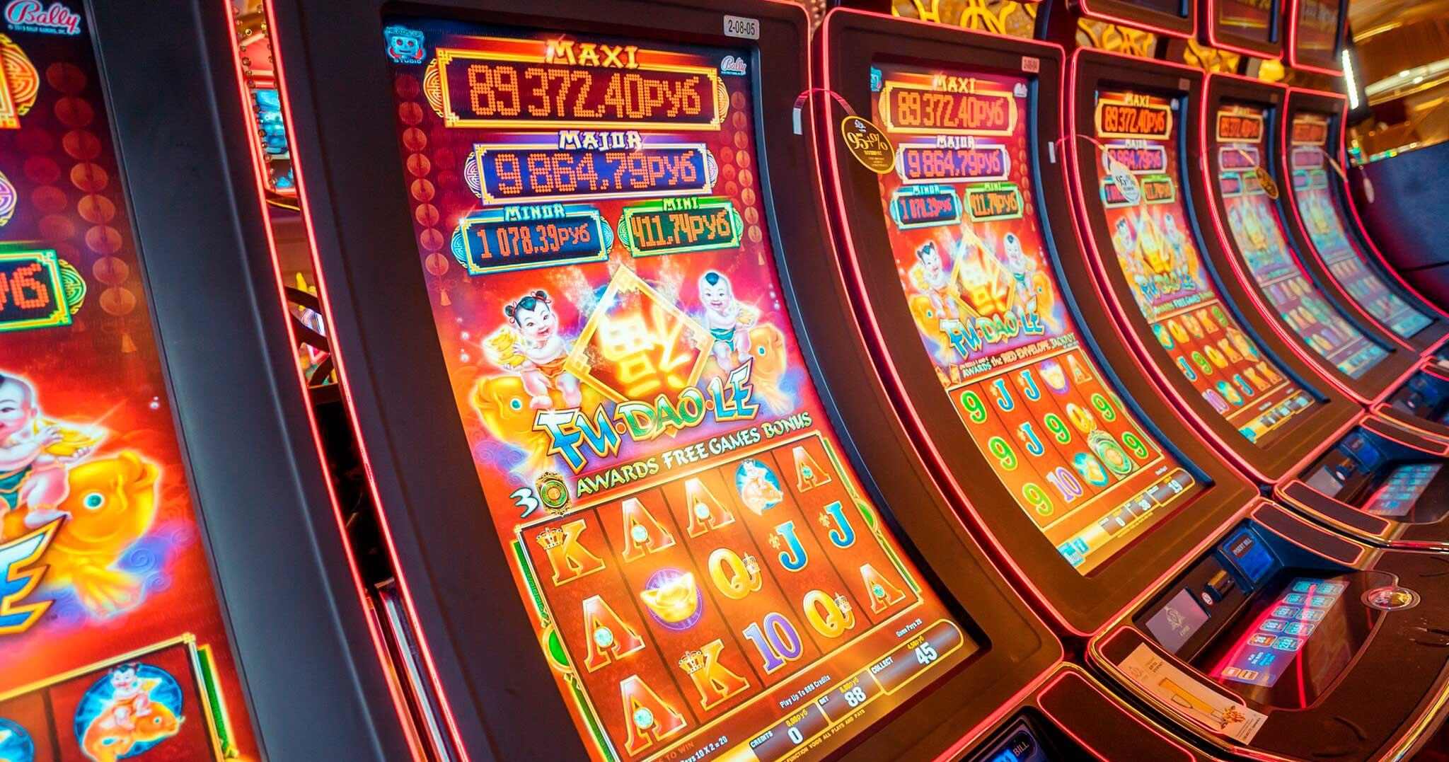 казино вулкан гродно вакансии