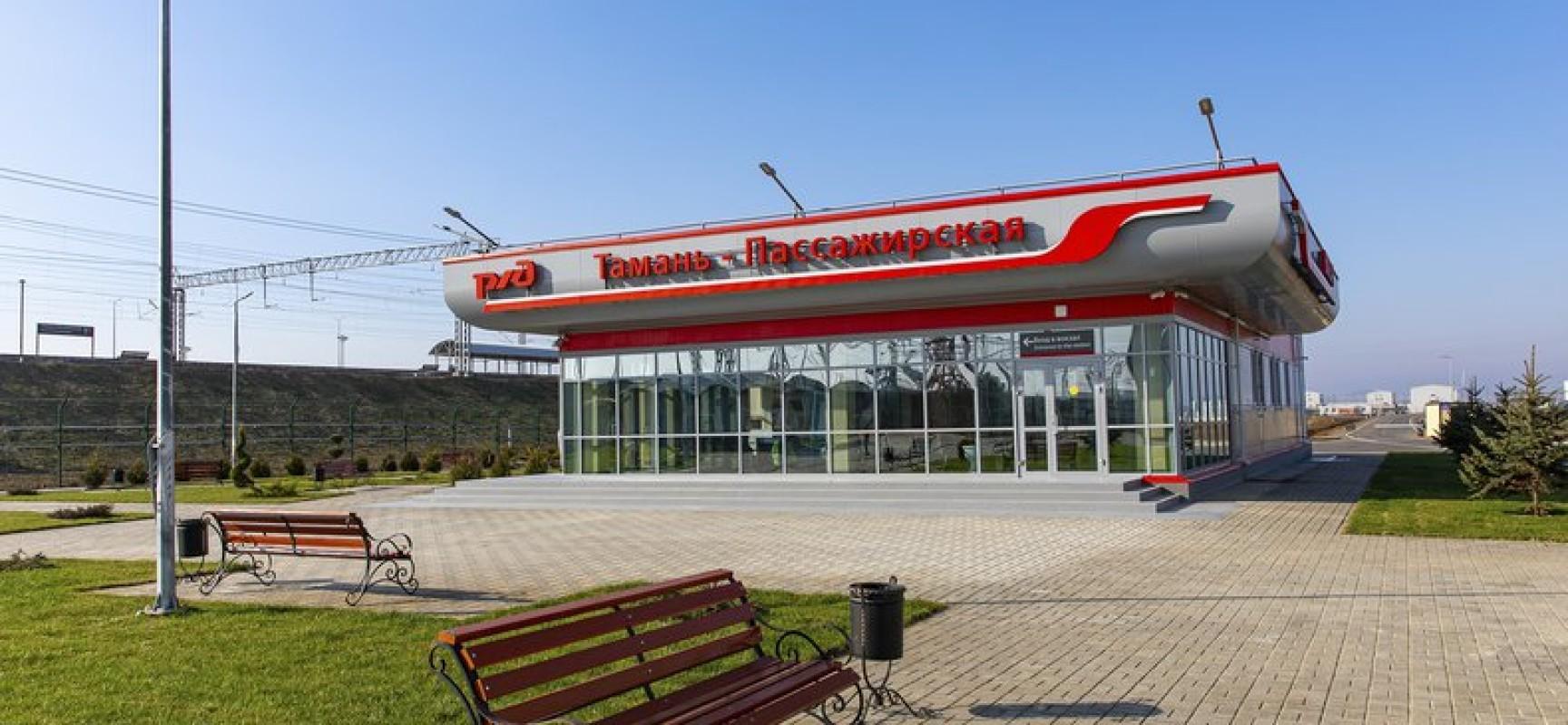 на Тамань-Пассажирской и Керчь-Южной настраивают железнодорожную автоматику